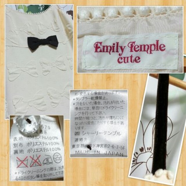 Emily Temple cute エミリーテンプルキュート リボン ワンピース 美品 フリル < ブランドの