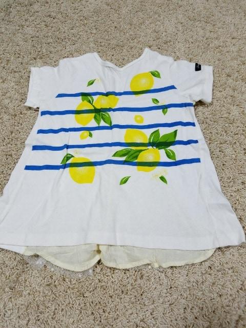 Seraph  Tシャツ120cm  < ブランドの