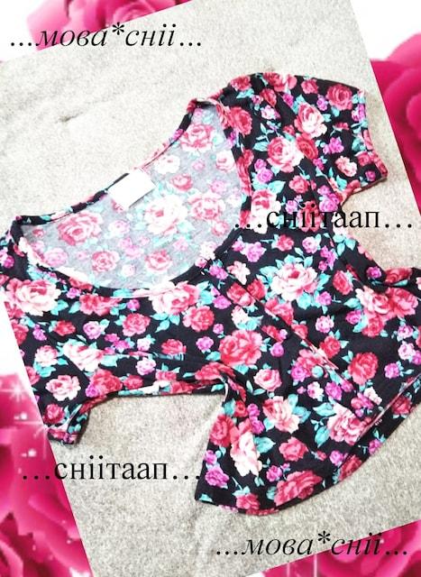 。*・◆ショート丈〃花柄カーディガン〃薔薇柄◆・*。  < 女性ファッションの