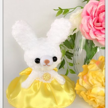 ベル風プリンセスドレスうさちゃん☆あみぐるみ