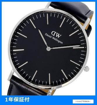 新品 即買■ダニエル ウェリントン 40mmメンズ腕時計 DW00100133