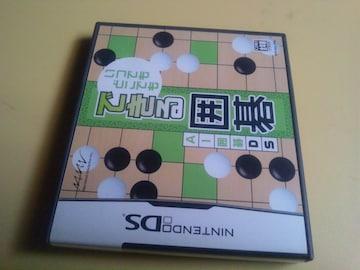 【送料無料】AI囲碁DS いつでもどこでもできる囲碁