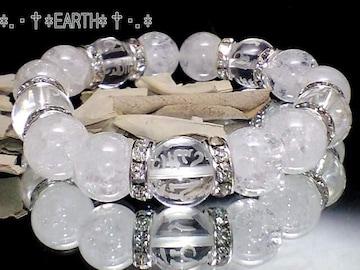 天然石★12ミリ素彫六字真言水晶AAA爆裂水晶数珠