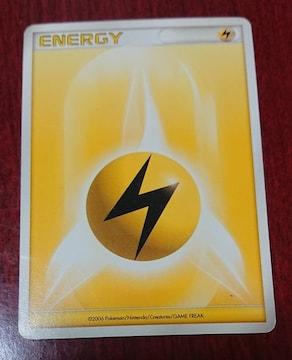 基本かみなりエネルギー 2006 基本くさエネルギー R8P-6AH-2SB