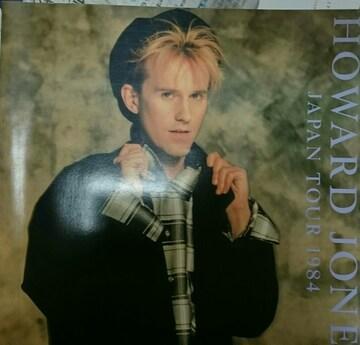 ハワード・ジョーンズ 1984 ジャパンツアー パンフレット