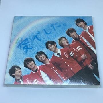 関ジャニ∞ 愛でした。初回限定盤 CD+DVD