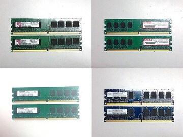 ★メモリ 4メーカー PC2-6400 1GB 8個セット