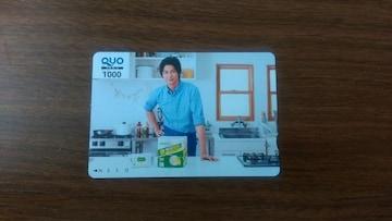 オリジナルQUOカード1000円分