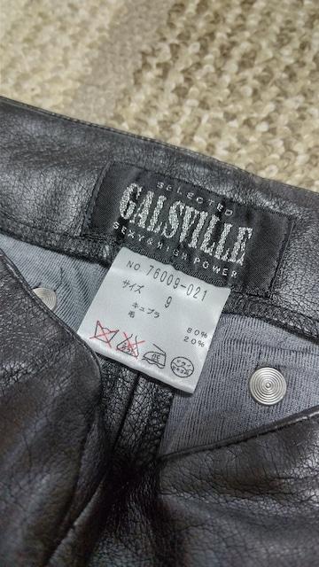ギャルズビル ショートパンツ 合皮 GALSVILLE < ブランドの