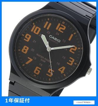新品 即買い■カシオ 腕時計 MW-240-4BV ブラック/オレンジ