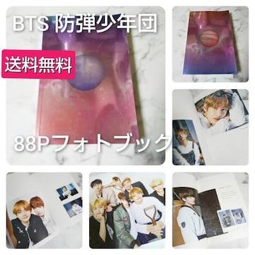 【廃盤】CD★ BTS WORLD の88Pフォトブック★中古品  防弾少年団