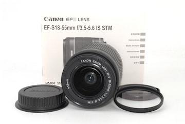 手振れ補正機能付き♪Canon EFS 18-55mm F3.5-5.6 IS STM