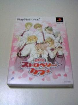 PS2 きまぐれストロベリーカフェ 特典同梱版 / 女性 恋愛 ゲームソフト