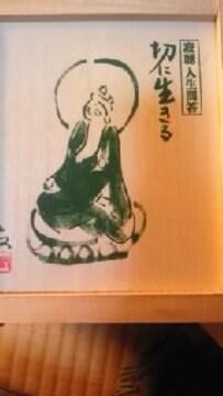 CDセット 寂聴人生問答 切に生きる 1〜12巻セット ユーキャン 瀬戸内寂聴