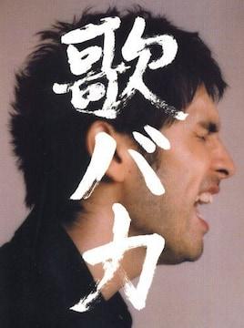 平井堅 3枚組ベストアルバム「初回限定DVD付 (2CD+1DVD 」