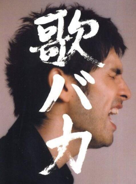 平井堅 「初回限定DVD付 3枚組(2CD+ 1DVD ベスト・アルバム」  < タレントグッズの