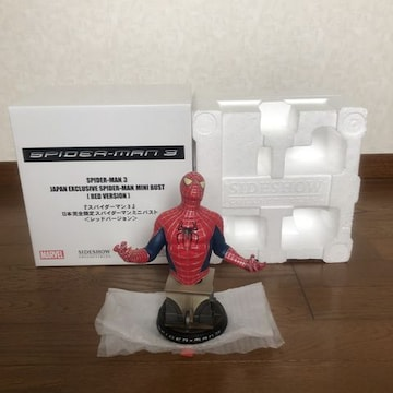 スパイダーマン3 日本完全限定 ミニバスト レッドバージョン