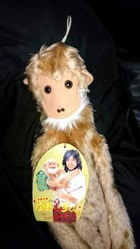 特大 125cm 新品 昭和 レトロ 猿 ぬいぐるみ 腹話術 さる サル