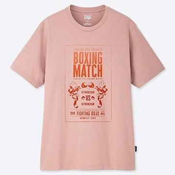 UNIQLO ポケモン エビワラー 半袖Tシャツ ピンク XSサイズ