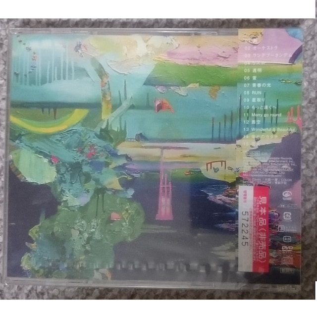 KF レミオロメン 風のクロマ 初回限定 CD+DVD 新品 < タレントグッズの
