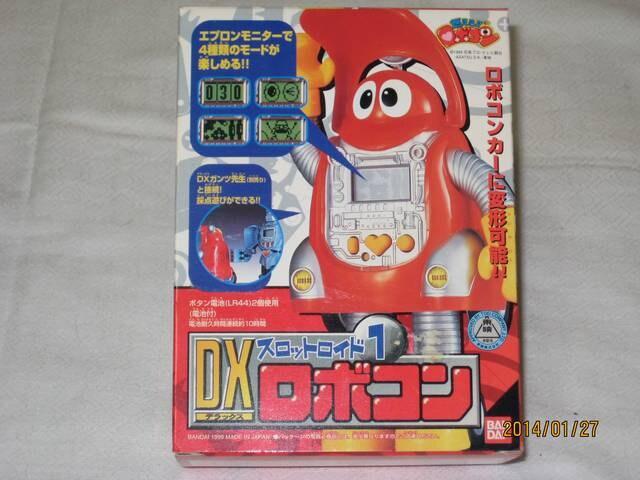 DX ロボコン スロットロイド1  < おもちゃの