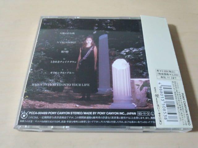 グロリア・イップCD「眠り姫」廃盤● < CD/DVD/ビデオの