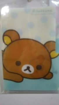 未開封 3ポケット付ミニクリアファイル リラックマ ¥150