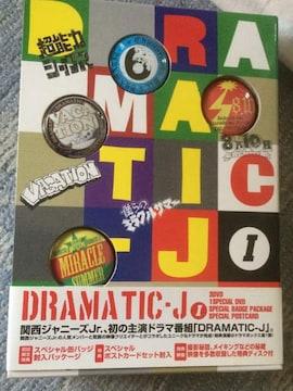激安!超レア!☆ジャニーズWEST主演/DRAMTIC−J☆初回盤DVD4枚組!
