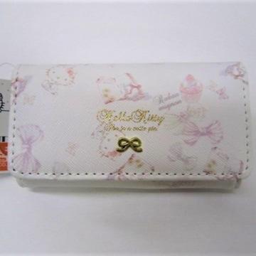 ハローキティ★キーケース(HK52-6)ほんわかプリント(白)サンリオ