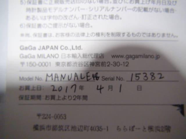 GaGa MILANO48手巻 動作確認済 取説あり!。 < ブランドの