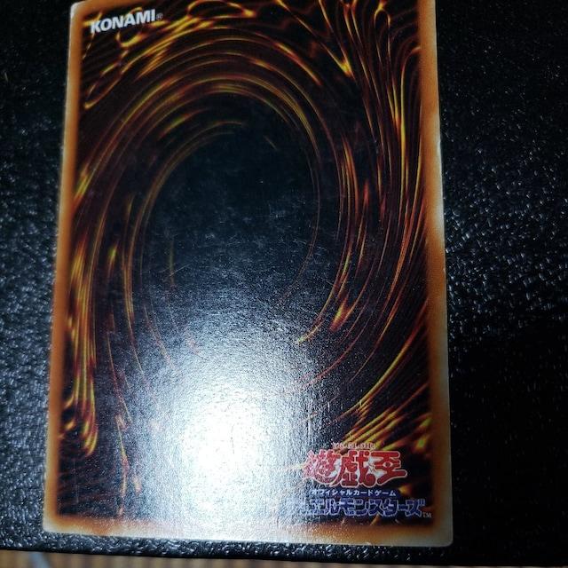 高騰中ウルトラ、トゥーン・ブラック・マジシャン・ガール < トレーディングカードの