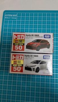 NO.50  トヨタ  GRヤリス初回特別仕様と初回シール