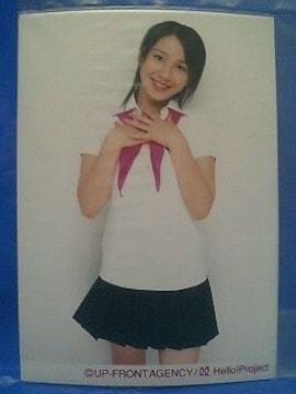 デリバリーステーション02・L判1枚/吉川友