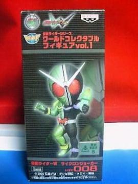 ワールドコレクタブルvol.1/ 仮面ライダー サイクロンジョーカー未開封品