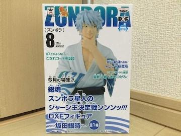 銀魂 DXFフィギュア 坂田銀時 全1種