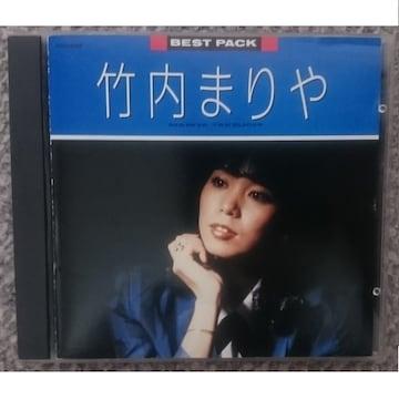 KF  竹内まりや  BEST PACK  ベスト パック