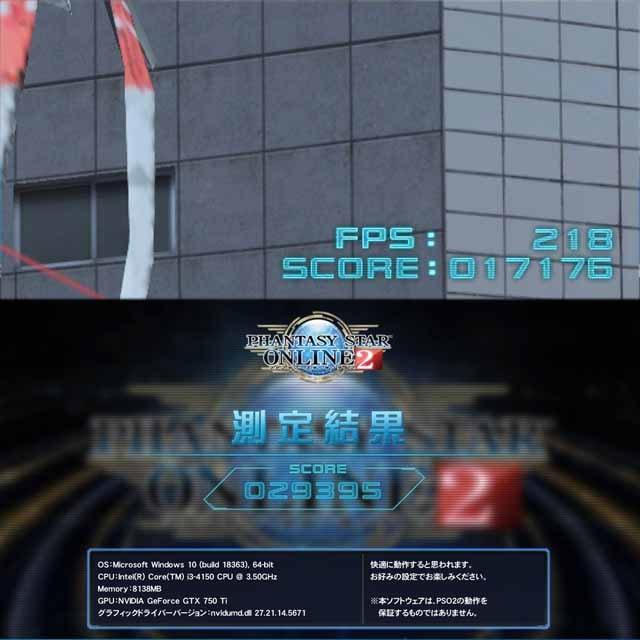 【モニター+ゲーミングPCセット】フォートナイトその29 < PC本体/周辺機器の
