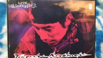 長渕剛 DVD LIVE いつかの少年