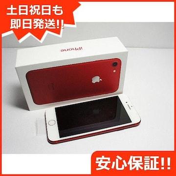 ◆安心保証◆新品未使用◆Softbank iPhone7 128GB レッド