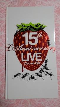 ★ラルク★パンフ☆15th L'Anniversary Live☆ L'Arc〜en〜Ciel
