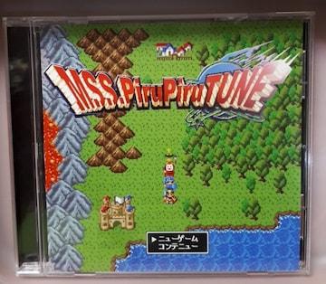 M.S.S.PiruPiruTUNE  アルバムCD
