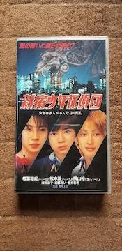 新宿少年探偵団 (VHS・ビデオ)