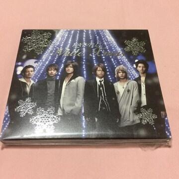 送料込 KAT-TUN White X'mas CDシングル 美品
