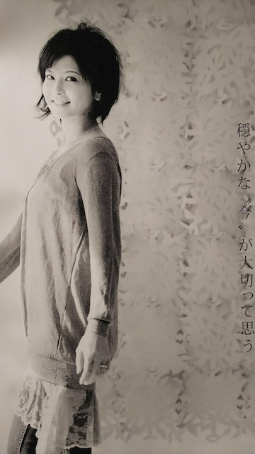 森高千里・中山美穂・北川景子・五明祐子…【LEE】2010年4月号 < タレントグッズの