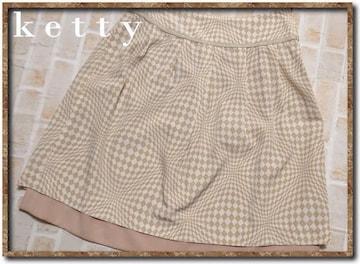 ケティ リボン付きリバーシブルスカート