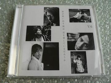 V6/君が思い出す僕は君を愛しているだろうか【初回盤B】CD+DVD