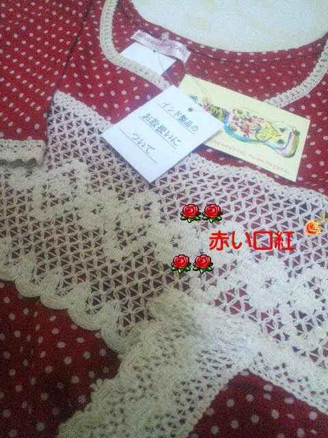 Mサイズ〜*インド製レーヨンカギ編みレースドットポンチョレッド < 女性ファッションの