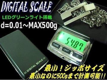 送料無料!おまけ付き精密LEDデジタルスケール/はかり0.01g〜500g