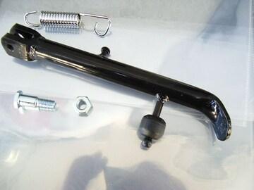 (11)GSX250Eザリ新品2cmロングサイドスタンド
