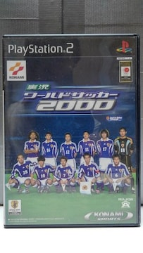 PS2 実況ワールドサッカー2000